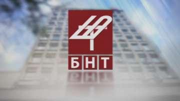 Деветима са кандидатите за генерален директор на БНТ