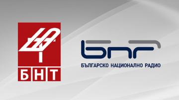 Министър Горанов: Има готовност за дебат за финансирането на БНТ и БНР