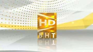 В празничните дни по БНТ HD: Най-атрактивните спортни събития на 2017