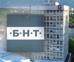 """БНТ обявява конкурс за """"кореспонденти - нещатни сътрудници"""""""
