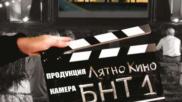 """Филмът Възвишение закрива седмия сезон на Пътуващото лятно кино с БНТ1""""  """