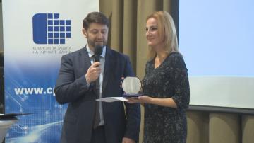 БНТ с годишната награда за журналистика на Комисията за защита на личните данни
