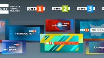 БНТ става част от глобалната инициатива Световен ден на телевизията