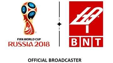 БНТ дава начало на специалната програма за Световното първенство по футбол 2018