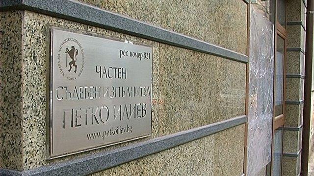 Опитаха да взривят кантора на частен съдебен изпълнител в Пловдив