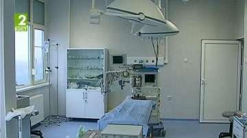 Обновиха детското хирургическо отделение в Пловдив