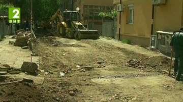 Строителна площадка в центъра на Благоевград