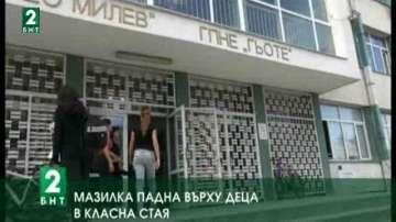 Мазилка падна в училище в Бургас