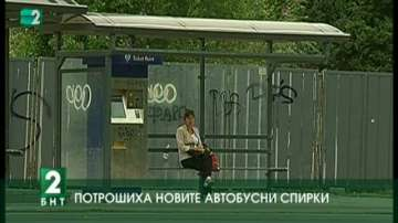 Потрошиха новите автобусни спирки във Варна