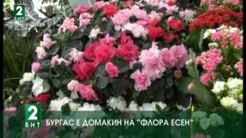 """Бургас е домакин на """"Флора есен"""""""