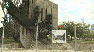 Къде е Войнишкият паметник на София