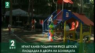 Игнат Канев подари на Русе детска площадка в двора на болницата