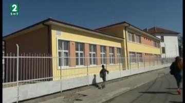 Откриха нова училищна сграда в Бургас