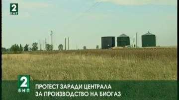 Село Труд на протест срещу централа за производство на биогаз