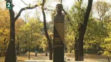Откриват паметник на Левски в двора на Военната академия