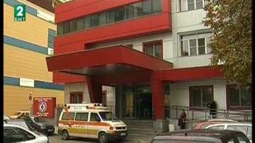 Онкологичният център в Русе получи дарение от Франция