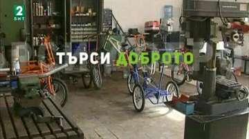Вики от Пловдив скоро ще има ново колело