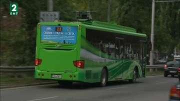 Електробус ще се движи пилотно в София