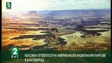 Изложба на Американски национални паркове в Благоевград