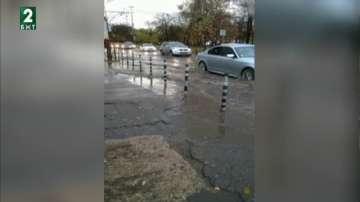 Пороен дъжд наводни улиците в София