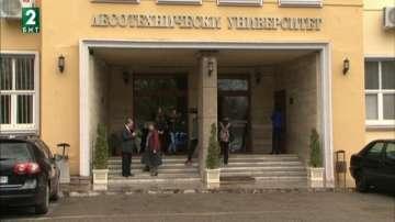 Започва модернизация на Лесотехническия университет в София