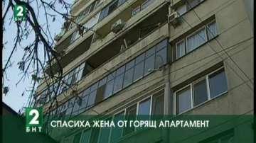 Пожарникари спасиха жена от горящ апартамент в центъра на Пловдив