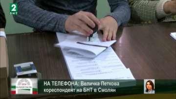 Липса на ток в секционни избирателни комисии в Родопите