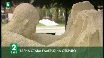 Варна става галерия на открито