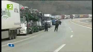 Отново затвориха граничните пунктове с Гърция