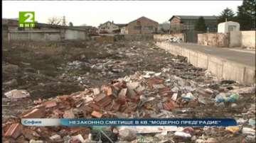 Незаконно сметище в квартал Модерно предградие