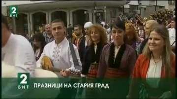 Празници на Стария град в Пловдив