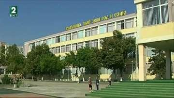 Патриотичен дух в пловдивско училище