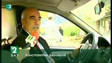 Най-елегантният таксиметров шофьор в Русе