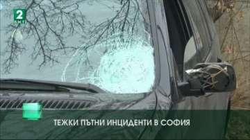Тежки пътни инциденти в София