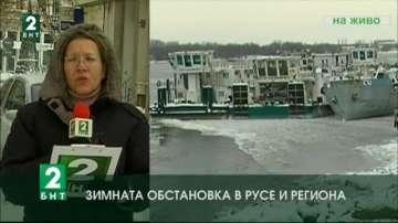 Зимната обстановка в Русе и региона