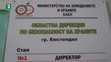 Не са открити нарушения при проверки в търговските обекти в Кюстендил