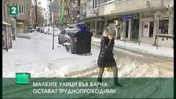 Малките улици във Варна остават труднопроходими