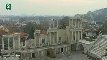 Нови награди за туризъм в Пловдив