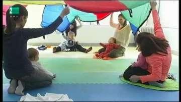 Родители от Благоевград се обучават по австралийска програма за здрави деца