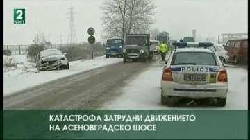 Тежка катастрофа затрудни движението на пътя Пловдив - Асеновград