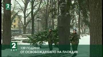139 години от Oсвобождението на Пловдив