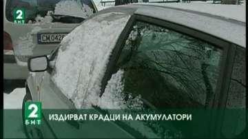 Полицията издирва крадци на автомобилни акумулатори в Пловдив