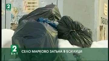 Село Марково затъна в боклуци