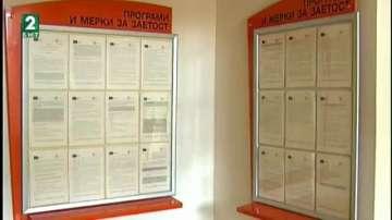 Във Варна се търсят специалисти за корабостроителната индустрия