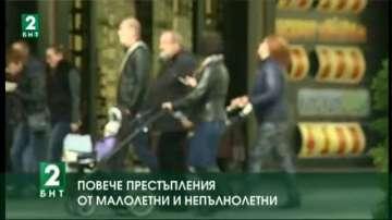 Повече престъпления от непълнолетни и малолетни в Пловдив