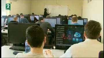Бесарабски българи се обучават по софтуерно инженерство в Пловдив