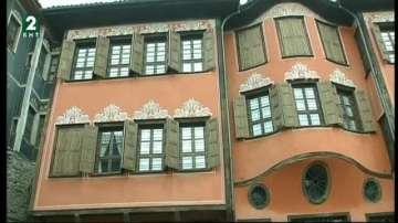 Музеят на Възраждането в Пловдив с вход свободен на 3 март