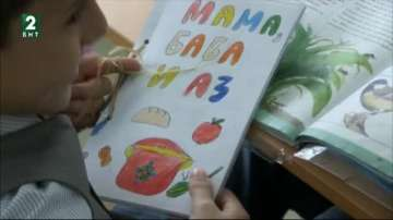 Как да стимулираме детското въображение чрез четенето