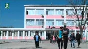 Лоша организация ограничава български математици за международни изяви