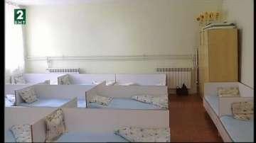 По-малко разходи за отопление в пет детски градини в Пловдив